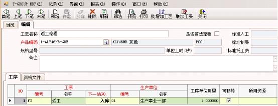 五金�_�盒�IERP