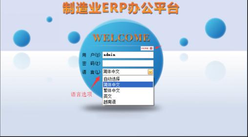 五金�鸿T行�IERP