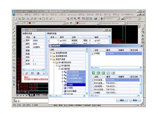新旧ERP系统替换,数据应该怎么迁移?