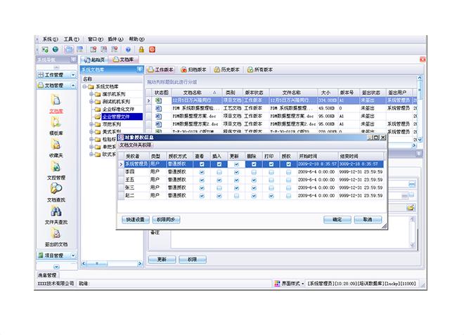 ERP系统的BOM表如何运用?